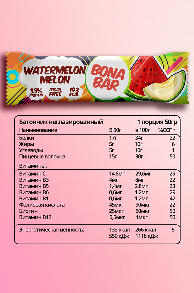 "Bona Diet - Bona Bar ""Арбуз Дыня"" 4"