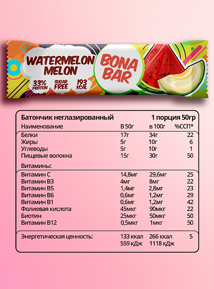 "Bona Diet - Bona Bar ""Арбуз Дыня"" 3"